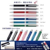 PILOT 2+1エボルト【個別名入れボールペン】1本¥1.000
