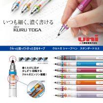 uni クルトガ  スタンダード【個別名入れシャープペン】1本¥650