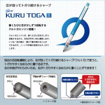 uni クルトガ スタンダード 0.5mm【名入れシャープペン】定価¥450