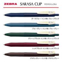 ZEBRA SARASA CLIP0.5 カラーインク【個別名入れボールペン】1本¥280