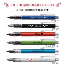 uni クルトガ アドバンス【個別名入れシャープペン】1本¥720