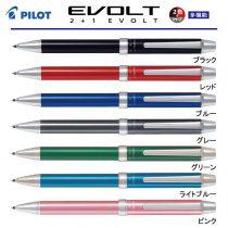 PILOT 2+1エボルト 0.7mm【名入れボールペン】定価¥1.000