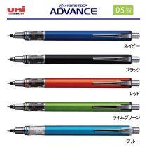 uni クルトガ アドバンス 0.5mm【個別名入れシャープペン】1本¥720