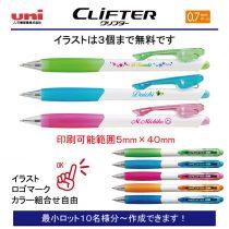 uni クリフターボールペン【個別名入れボールペン】1本¥280