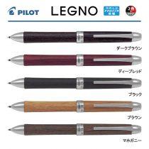 PILOT 2+1レグノ【個別名入れボールペン】1本¥3.000