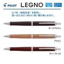 PILOT レグノ2500【名入れボールペン】定価¥2.500