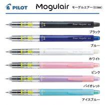 PILOT モーグルエアー 0.5mm【個別名入れシャープペン】1本¥680